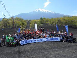 富士山植樹活動 (2)